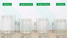 透氣蓋壓膜蓋組培瓶培養瓶用塑料蓋子