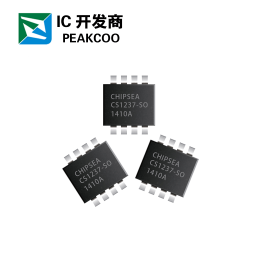 深圳鼎盛合提供电子人体秤方案芯片CS1237