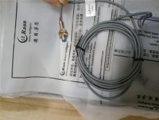 德國勞恩接近傳感器TXF05.1.2N深圳廠家供應