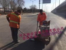 河南省雙組份標線涂料廠家直銷