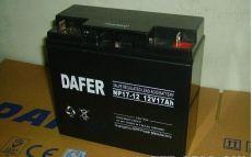DAFER蓄電池NP33-1212V33AH穩壓商家電池