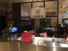 镇江天影无限影业有限公司开国将帅影视项目