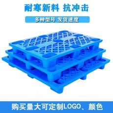 延吉塑料托盤生產廠家塑料墊板-沈陽興隆瑞