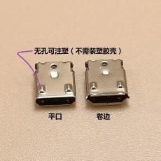MICRO 5P  USB母座 可注塑 不需塑膠外 卷口