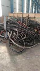 清河橡膠電纜回收報廢電纜回價格廠家報價