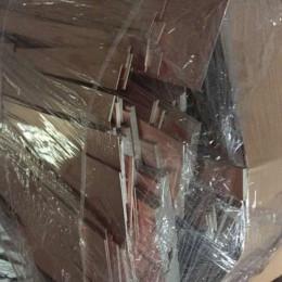 汕尾模具钢回收信誉厂家-福联物资回收