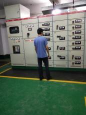 廣州配電房設備維保