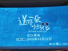 联瑞上海影业有限公司地址在上海哪里