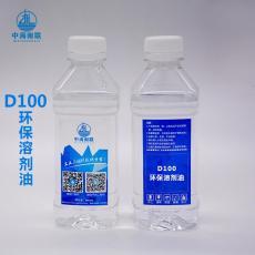 120号溶剂油白电油