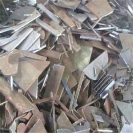 三水区废黄铜渣回收专业厂家-福联物资回收