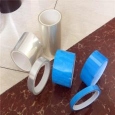 撕下不留痕跡膠帶透明藍色PET冰箱膠帶