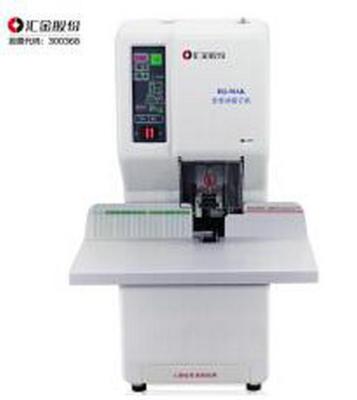 匯金機電huijinjidian 匯金HJ50AK裝訂機