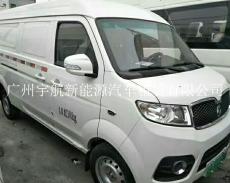 广州新能源纯电动面包车货车出租