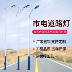 四川LED路燈廠家批發6米8米10米12米LED路燈