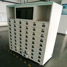 智能RFID藥品柜