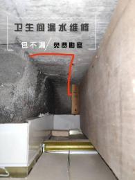 云和衛生間免砸磚漏水維修-廚房滲水維修