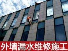 梅江房屋補漏-樓頂滲水維修