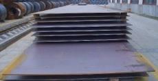 NM400鋼板現貨一公斤是多少錢