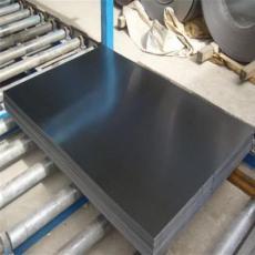 20號冷軋板現貨一公斤是多少錢