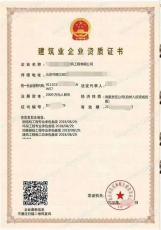平谷申请通信总包资质需要上多久社保