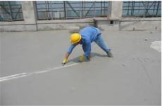 南宮LC7.5型混凝土一平方價格