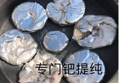 河北藁城金浆回收