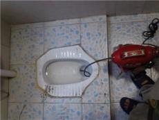 廣州市越秀區專業維修馬桶疏通馬桶