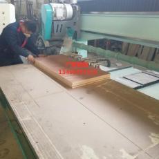 數控裁板鋸 往復式數控裁板鋸機床