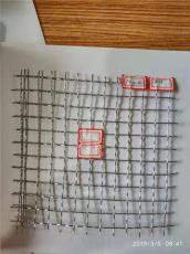 1.2mmX1.7mm孔的平紋編織太鋼304防鳥網