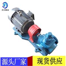 齒輪泵 圓弧齒輪泵 YCB圓弧齒輪泵廠家