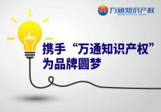 漳州申請玩具商標要如何選擇商標類別