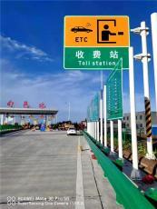 咸陽交通路牌制作交通指示牌F桿加工生產