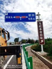 榆林道路施工牌景區指路牌熱鍍鋅標志桿加工