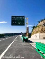 漢中市景區指路牌保護區警示牌F桿加工廠