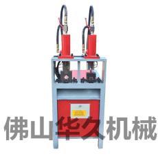 液压冲孔机五金卫浴铝材冲孔切断机械设备