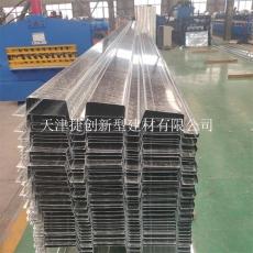 電廠用鍍鋅壓型鋼板75-200-600型 U200型