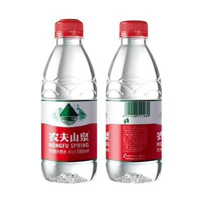 重慶農夫山泉小瓶礦泉水批發代理公司