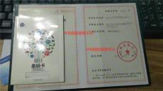 了解保定市商品條形碼申請報告