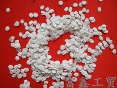 聚丙烯阻燃劑 地毯阻燃劑 塑料薄膜阻燃劑