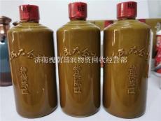 北京各區回收名酒專業茅臺酒回收歡迎點擊
