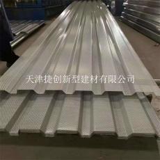 0.7mm厚YX35-125-750型沖孔鍍鋅壓型板