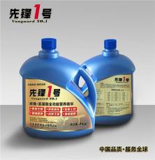 碳酶酸全功能营养精华先锋1号君本农
