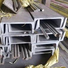 定西市國標201不銹鋼槽鋼 型材廠家