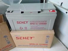 SEHEY蓄電池報價供貨型號電源現貨供貨