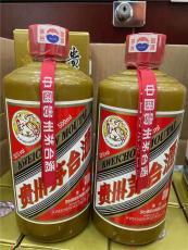 邯郸回收珍品茅台酒回收陈年茅台酒回收高价