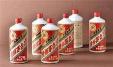 長春回收五星茅臺 90年五星茅臺酒回收多少