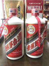 無錫回收陳釀茅臺酒茅臺酒回收多少錢能賣多