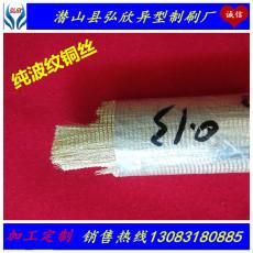 直銷防靜電波紋銅絲 ppt尼龍絲 毛刷塑料絲