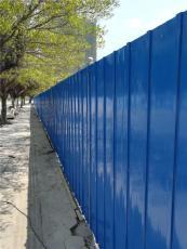 廢置工地臨時隔離護欄 藍色鐵皮彩鋼瓦圍擋