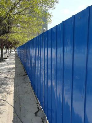废置工地临时隔离护栏 蓝色铁皮彩钢瓦围挡